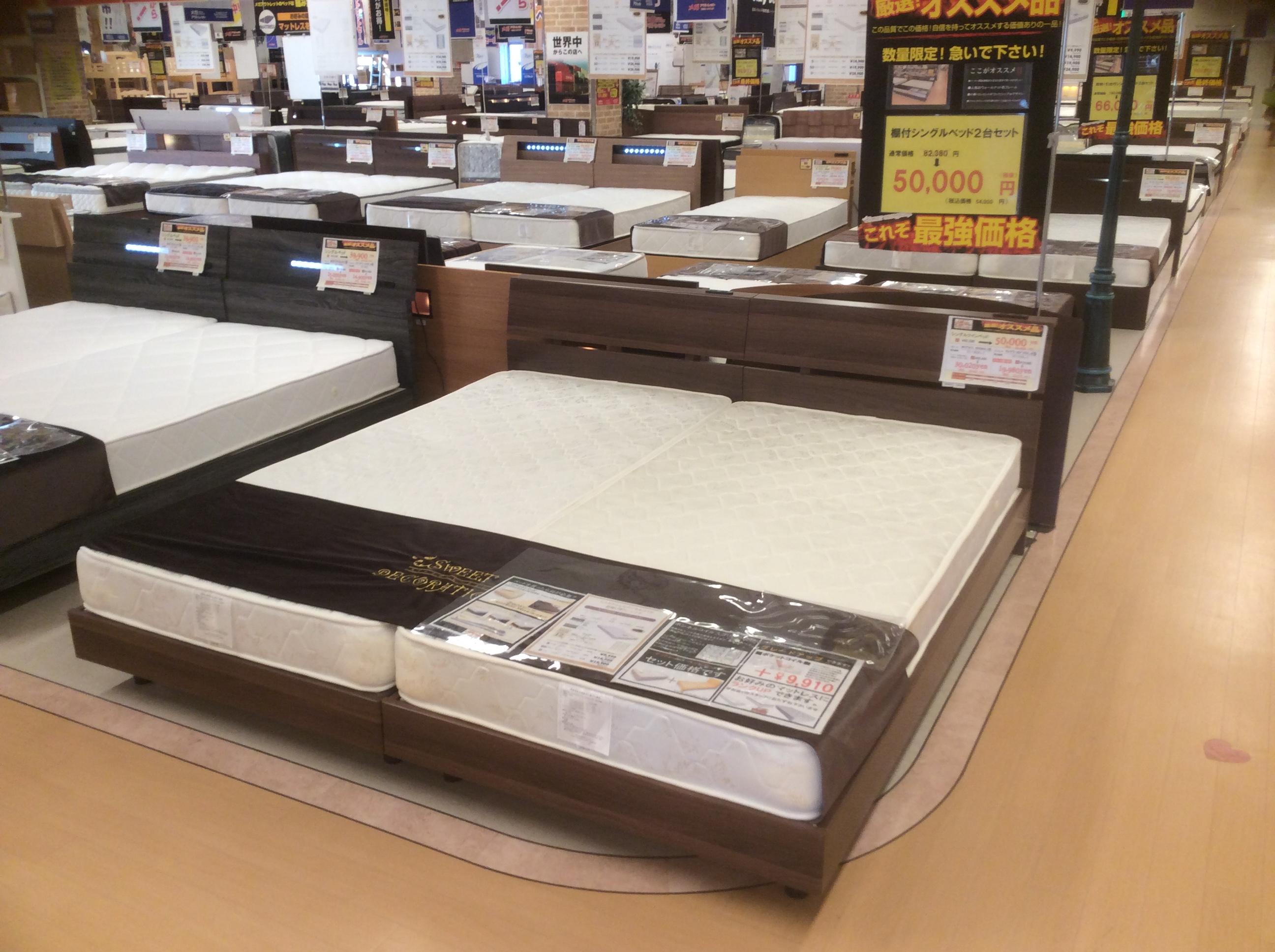 シングルベッド2台セット