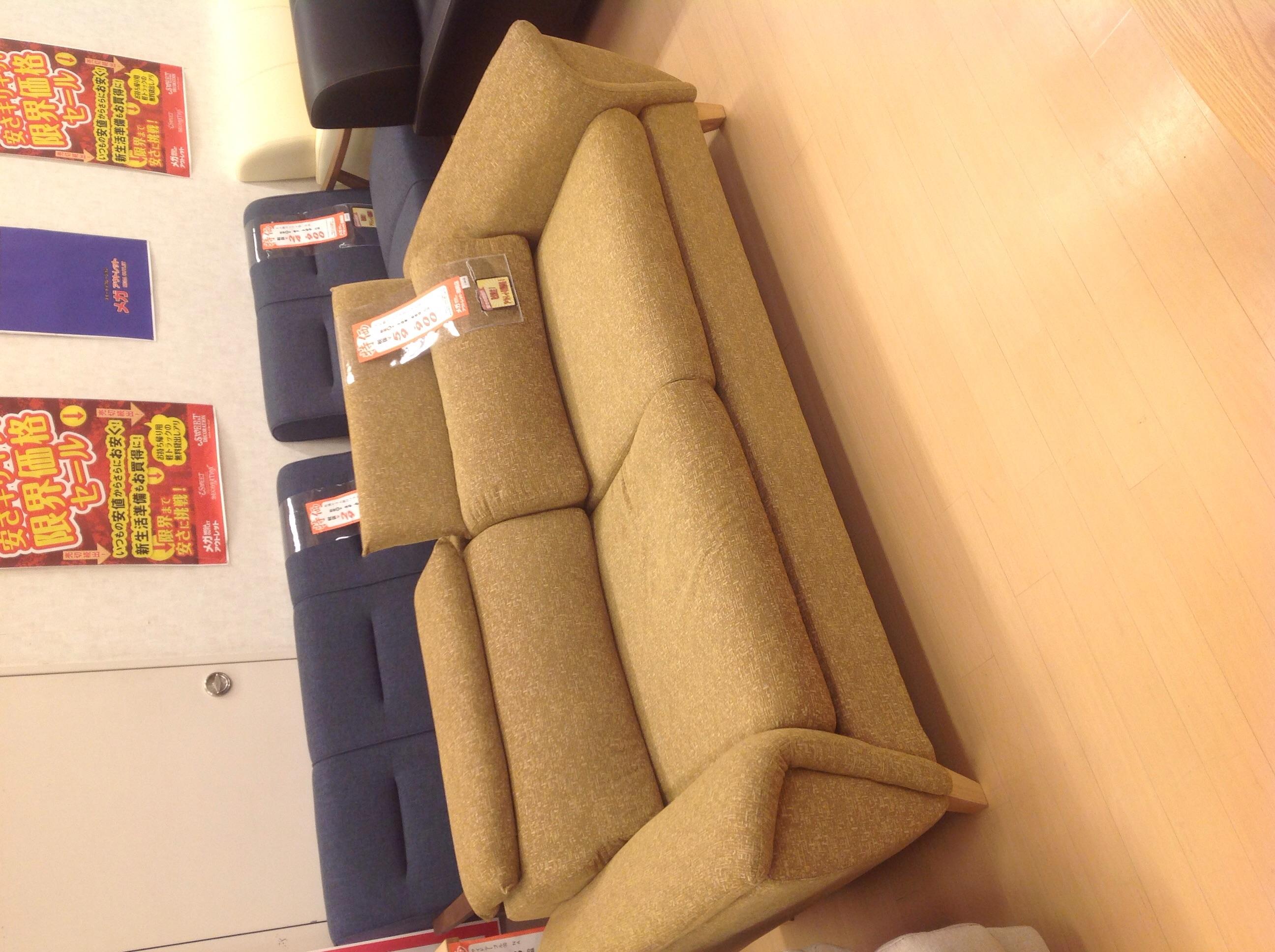 布張り3人掛けソファ