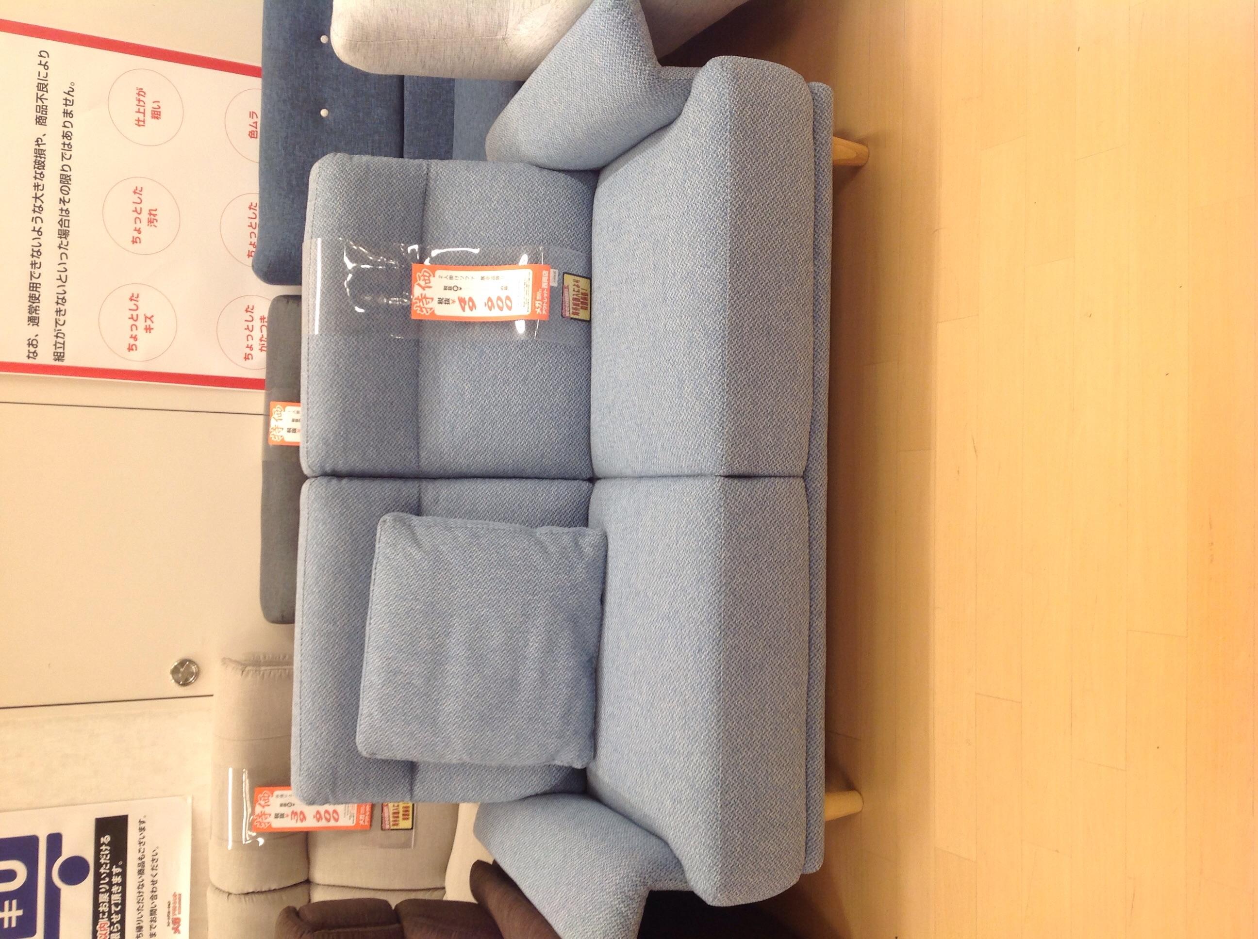 布張り2人掛けソファ