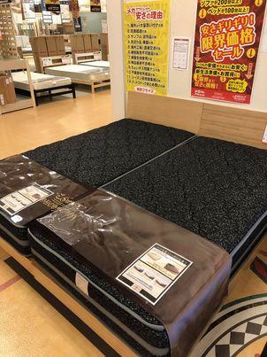 【展示品限】Sベッドフレーム&SマットレスSET